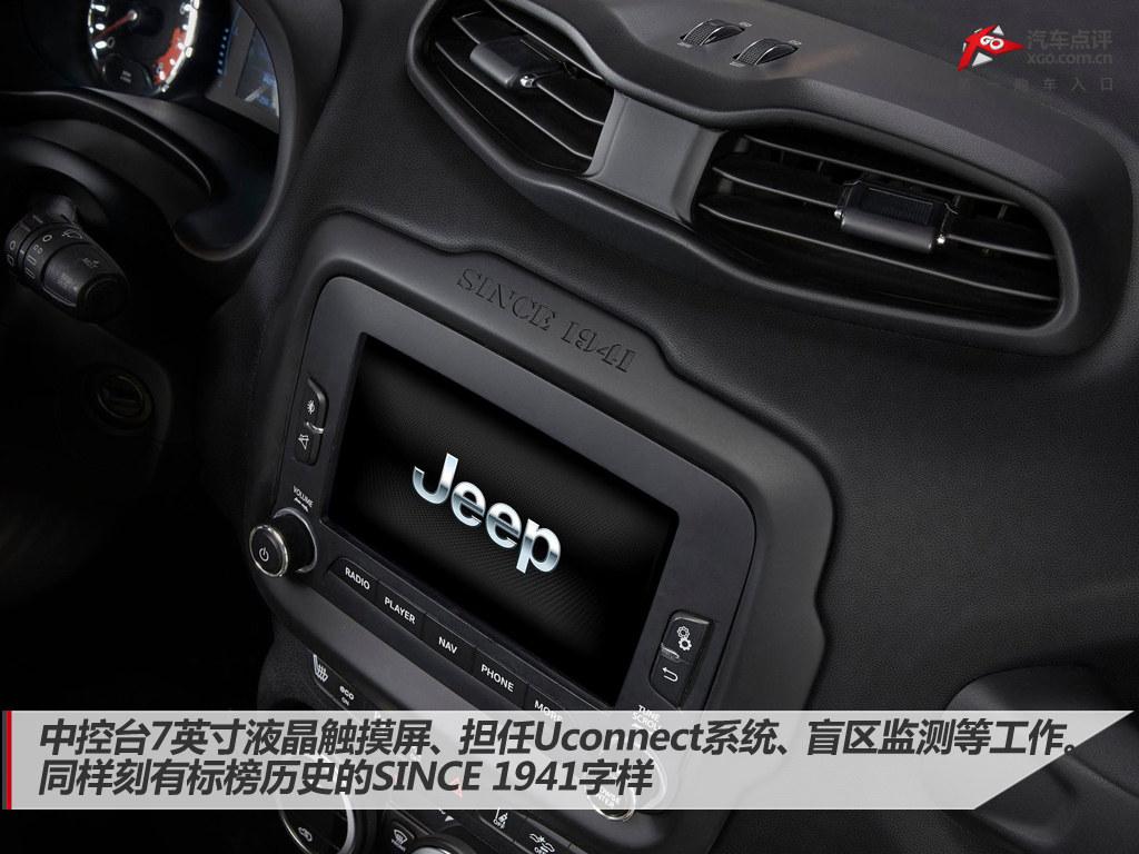 严肃家族的叛逆者 jeep 自由侠官图解析