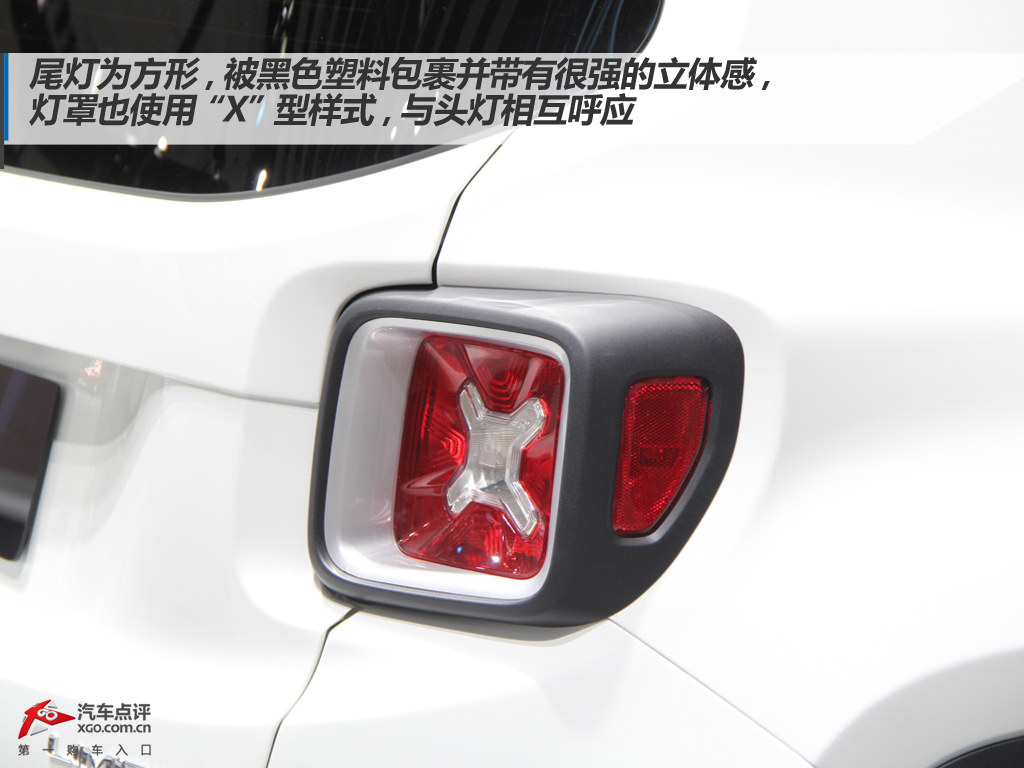 小型suv的新星 jeep自由侠北京车展图解_汽车点评手机
