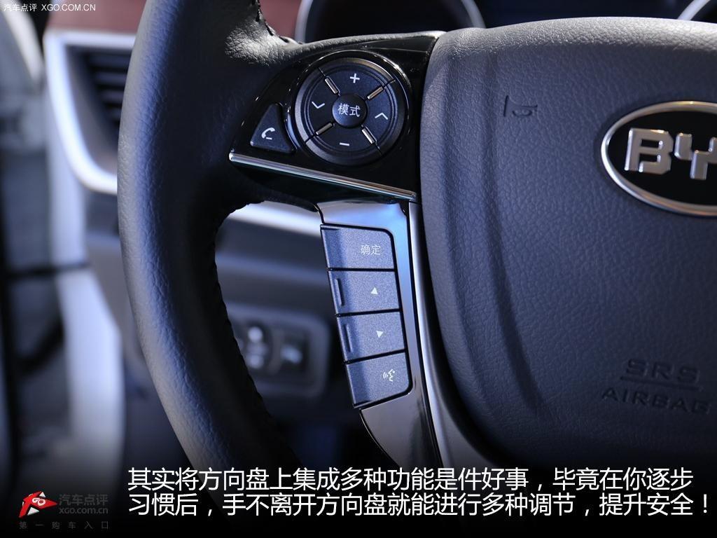 比亚迪g5配备了胎压监测,发动机一键式启动,自动空调,车内外pm2.