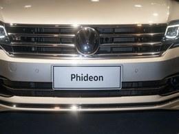 上海大众PHIDEON列表_车展组图