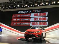 东南DX3 SRG售8.89万起