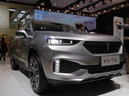 2017上海车展WEY VV7C