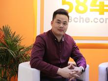 2017上海车展 访叶隆总经理周冬