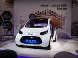 2017法兰克福车展 smart全新概念车亮相