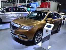 2017广州车展金杯S70七座版