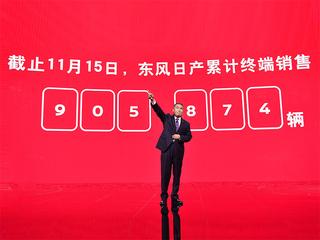 明年2款新车 访东风日产王金宁/刘宗信