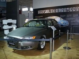 2010呼和浩特车展沃尔沃S80L