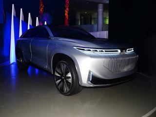 2018北京车展 OFFSPACE SUIT概念车亮相