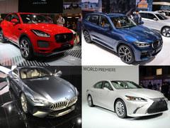 2018北京车展 五十款重点首发车型汇总