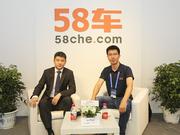 2018北京车展 专访奥迪二手车总监徐洋
