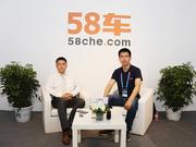 2018北京车展 访中盛名车汇副总经理陈剑勇