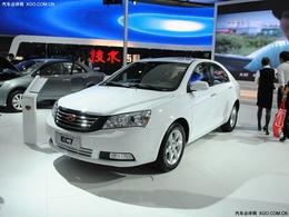 2010广州车展帝豪EC7