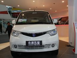2012北京车展永源五星